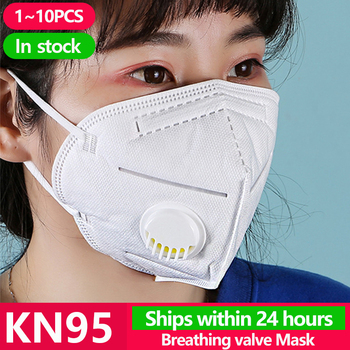 [1~20PCS] KN95 Disposable Face N95 Surgical Mask Anti Coronavirus Mouth Cover Facial Dust Pm2.5 Ffp3 Respirator Masks 1