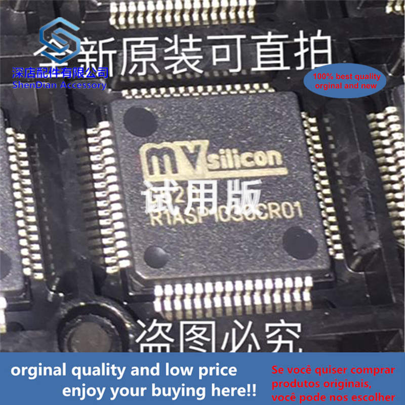 1pcs 100% Orginal And New C520 QFP64 C520B QFP Best Qualtiy