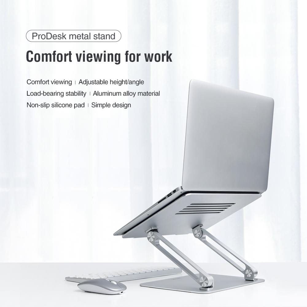 NILLKIN Aluminum Laptop Stand Foldable Free Lift Height/Anlge Adjustable Notebook Cooling