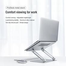 NILLKIN алюминиевый сплав держатель для ноутбука, складная многоугольная подставка для ноутбука Регулируемая охлаждающая подставка для ноутб...
