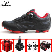 Tiebao велосипедная обувь для велоспорта mtb spd набор педалей