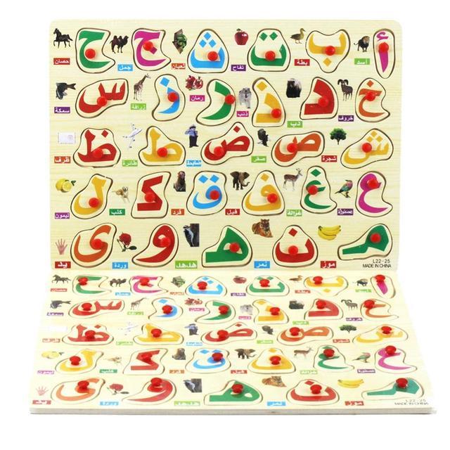 Arabic Alphabet Animal Fruit Hand Grab Board Jigsaw Puzzle Kids Educational Toy 1