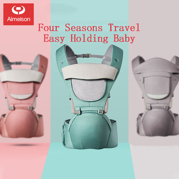 Multi-functional Breathable Baby Carrier Waist Stool Four Seasons General  AYD006 teknum baby strap multi functional four seasons common front bracelet baby stool summer single stool hold baby artifact