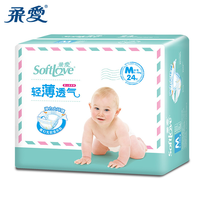 Love Soft Thin Breathable Paper Diaper Pants M Code 24 PCs 0-3-Year-Old Ultra-Thin Baby Diapers Men And Women Baby First-Class D