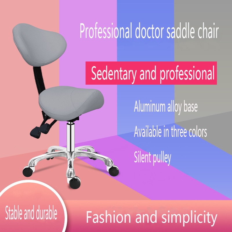 Salon Furniture Fashionable Simple Saddle Chair Lift Beauty Barber Chair Pedicure Articles Ergonomic Adjustable Rotating Seat