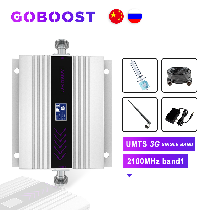 Repeater WCDMA 2100MHZ 3G Cellular Signal Amplifier LCD Display Mobile Phone Signal Booster Yagi+Whip Antenna Coaxial Cable *