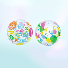2PCS Inflatable Toys Colorful Beach Balls Swimming Pool Outdoor Supplies for Summer (35cm, Random Style)