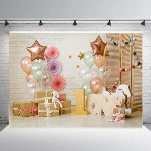 BEIPOTO детский торт smash фон девочка 1-й год для празднования первого дня рождения баннер дети фото booht фон розовый шар Декор B-501