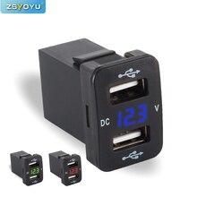 Рекламный 2,1+ 2,1 а быстрое автомобильное USB зарядное устройство для смартфонов автомобильное зарядное устройство с светодиодный USB Автомобильное зарядное устройство 12 В для Toyota USB