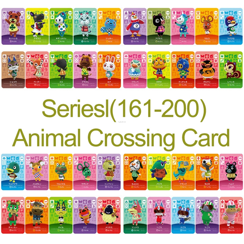 Amiibo Card NS Game Series 2 (161 To 200) Animal Crossing Card Work For