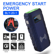 Auto Jump Starter Power Kit Auto Emergency Power Bank Led Licht Usb Sos Booster Oplader Voeding Batterij Oplader Input uitgang(China)