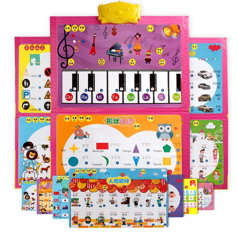 Full Set Audio Chart Point Reading  Sound Making Book Early Childhood Young CHILDREN'S Baby ENLIGHTEN Educational With Pictures
