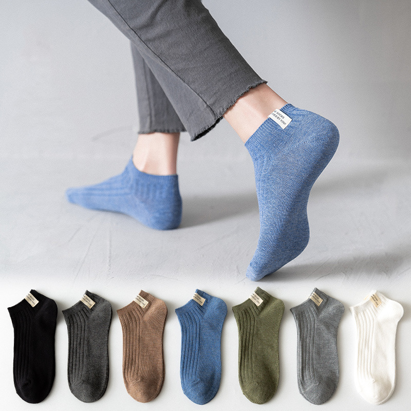 Men Socks 2020 New Fashion Man Cotton Ankle Socks Vintage Color Casual Breathable Socks High Quality Fashion Style