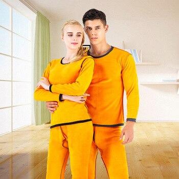top Men's thermal underwear long-sleeved t-shirt gold velvet thickening plus velvet underwear suit bottoming shirt leggings new