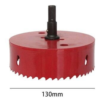 цена на M42 HSS 130mm Bi-Metal Wood Hole Saws Bit For Woodworking Diy Wood Cutter Drill Bit Red Hole Saw Drill Bit Cutter Steel