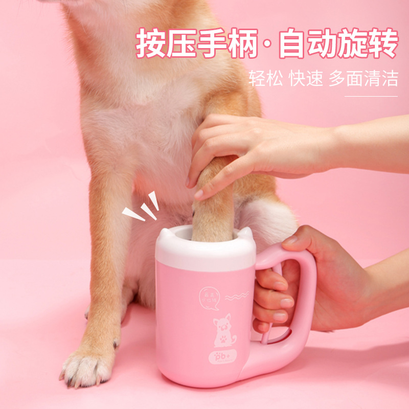 Pet Feet Cleaning Soft Paw Foot Brush Dirty Feet Washing Pet Cleaning Supplies Pet Dog Paw Cleaner Cup Cat Dog Foot Cleaner Cup