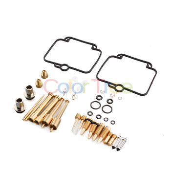 2set for BMW F650 Carburetor Repair Rebuild Kit replacement accessories parts suitable For Suzuki GS500E GS500 GS 500 E turbo repair kit rebuild kits rhf5 8971371098 8972503642 hole distance 80mm turbocharger for isuzu trooper monterey 4jx1t 3 0l