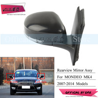 Zuk para ford exterior espelho retrovisor lateral assy para mondeo mk4 2007 2008 2009 2010 2011 2012 2013 2014 única lâmpada electirc dobrável|Espelho e capas| |  -