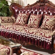 Funda de sofá de lujo, funda de sofá seccional europea, funda para sillón