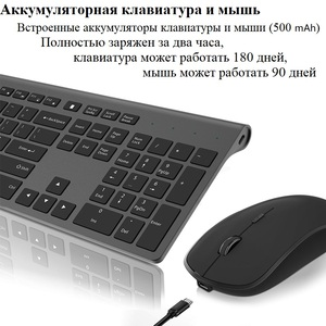 Image 3 - Russian Wireless Keyboard Mouse set Rechargeable 106 Keys Full Size Wireless Keyboard and 2400 DPI Mouse,For Laptop PC Computer