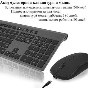 Image 3 - Russo Tastiera Senza Fili Del Mouse set Ricaricabile 106 Tasti Full Size Tastiera Senza Fili e Mouse 2400 DPI, per il Computer Portatile Del PC Del Computer
