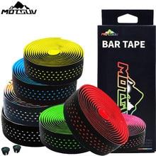 MOTSUV Soft Road Bike Bicycle Handlebar Cork EVA PU Bar Tape Professional Cycling Damping Anti-Vibration Wrap With 2 Bar Plug
