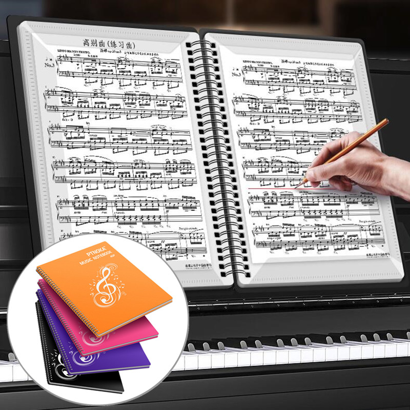 40 Pages Piano Score Folder Smooth Expanded Sheet Music Score Folder A4 Sheet Bag Stave Storage Holder