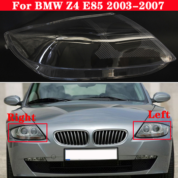 цена на Car Front Headlight Cover for BMW Z4 E85 2003-2007 Auto Headlamp Headlight Lampshade Lampcover Head Lamp light glass Lens Shell