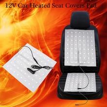 1Pcs Universal Car Seat Heating Pad Car Heated Seat Covers Pad Carbon Fiber Heated Auto Winter Warmer Heater Mat DC12V