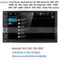 Octa Core Car NO DVD Radio Universal Android 10.0 Car Multimedia Player Stereo GPS Navigation 2DIN 7'' 1024*600 IPS DSP DAB+ BT|Car Multimedia Player| |  -