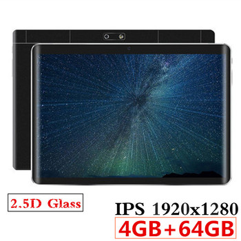 2.5D Glass 4G+64G 10.1 inch 3G/4G LTE Tablet pc  Android8.0 Octa Core  PC Tablets 1920*1280 Resolving Power 8MP 8000mAh