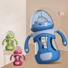 Oberni Baby Bottle with Silicone Cover Glass Bottle Anti-fall Anti-flatulence Infant Bottle 240ml baby feeding bottle