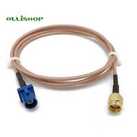 2-15M SMA Male Plug to Fakra C Male Plug RF GPS Antenna Extension Fakra RG316 Coaxial Cable for VW for Seat for Benz for Ford
