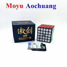 Moyu aochuang gtsm Куб 5x5x5 Магнитный магический куб пазл 5x5
