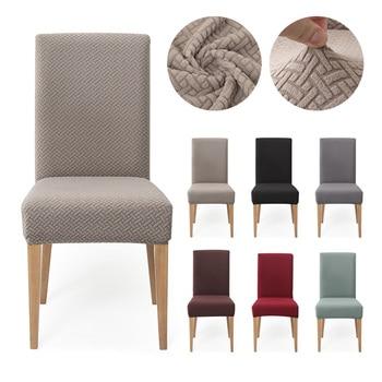 1/2/4/6 Pcs Jacquard Plain Dining Chair Cover - Spandex Chair Covers 2 Chair And Sofa Covers