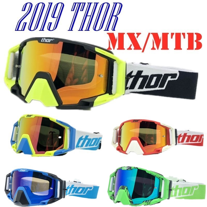 2019 Motocross Goggles Glasses MX Off Road Dirt Bike Motorcycle Helmets Goggles Ski Sport Glasses Masque Moto Glasses Set