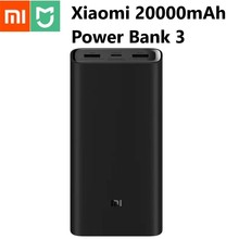 20000mAh Xiaomi Power Bank 3 Mi Power Bank 20000 mAh Pro PLM