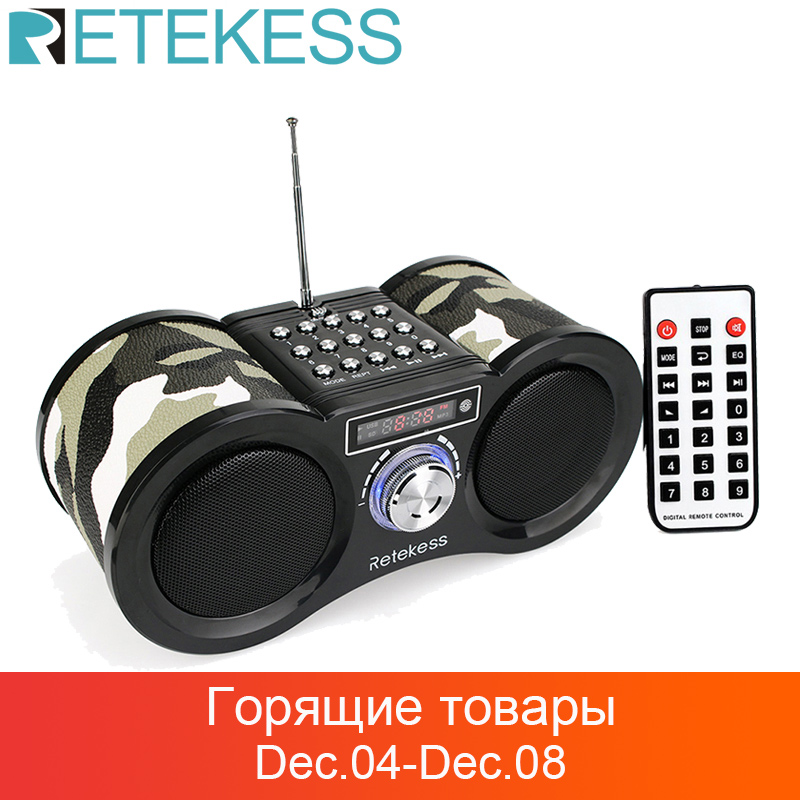 Retekess V113 FM Radio Stereo Digital Radio Receiver Speaker USB Disk TF Card MP3 Music Player Camouflage + Remote Control Gift