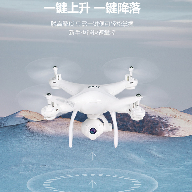 8808 GPS Unmanned Aerial Vehicle Fixed-Point Aircraft 720P High-definition WiFi Image Transmission Following Mode Track Flight