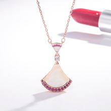 High Quality Real S925 Shell Zircon Skirt Sector Fashion Jewelry Necklace Pendant Chain Rose Gold Fashion Accessories Jewel