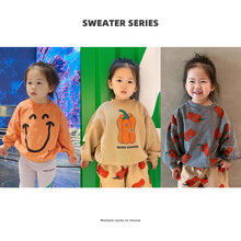 Children's Sweater 2021 Ace Spring and Summer New Children's Long Sleeve Cute Cartoon Pullover Sweater Ins Children's Clothing