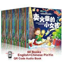 Libros clásicos de cuentos de hadas para padres e hijos, 60 libros, cuentos para dormir, imágenes chinas en inglés, código PinYin QR