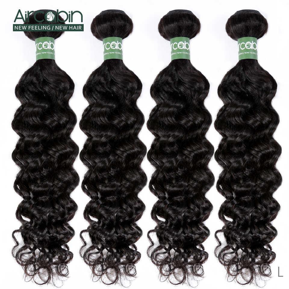 Aircabin Brazilian Milan Wave 100% Human Hair Bundles Weave Remy Hair Extensions Low Ratio Natural Color 1/3/4 Bundles /Pack