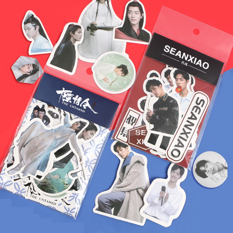 20Pcs/Set The Untamed Chen Qing Ling Decorative Sticker Xiao Zhan Scrapbooking DIY Diary Album Label Stickers