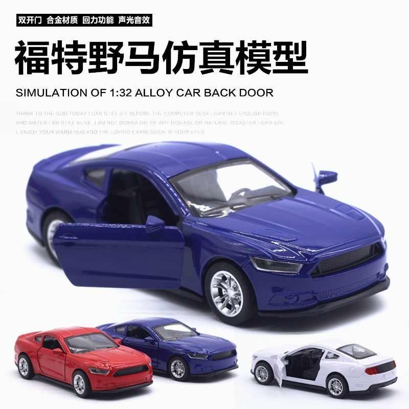 รถของเล่นรถไฟ BRIO Bois juguetes Pixar รถบรรทุกล้อร้อน Disney Hotwheels เครื่องบิน Thomas และ Friends รถยนต์รถไฟแผนที่ TRACK
