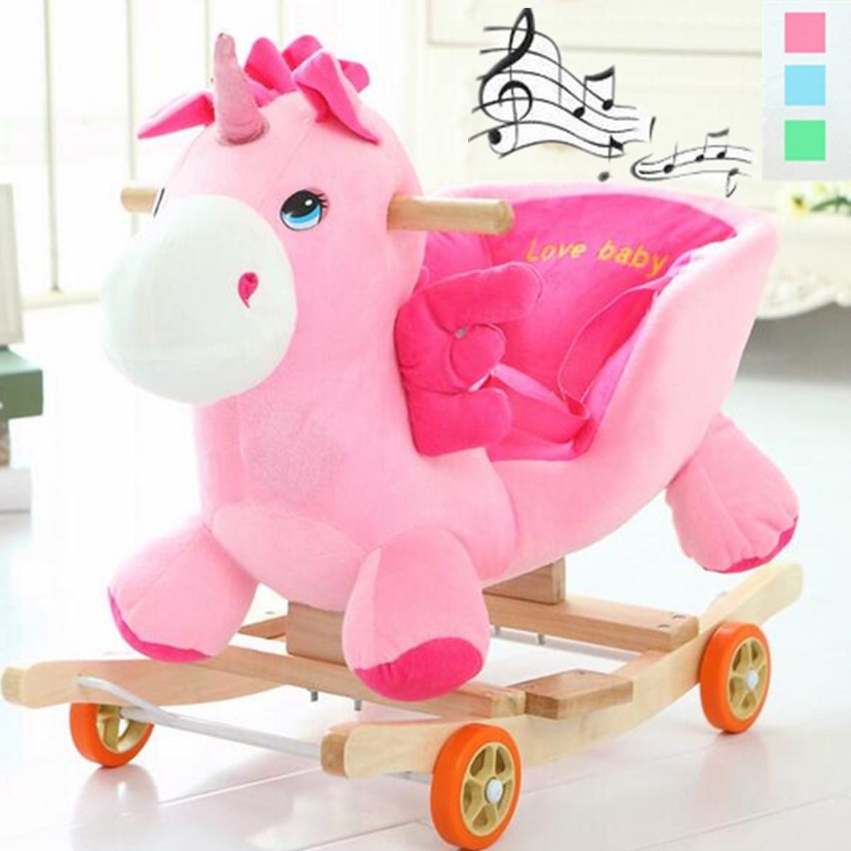 Mecedora de madera y plushh con música, mecedora de juguete troyano, cochecito de bebé, carrito infantil para regalo de cumpleaños para niños