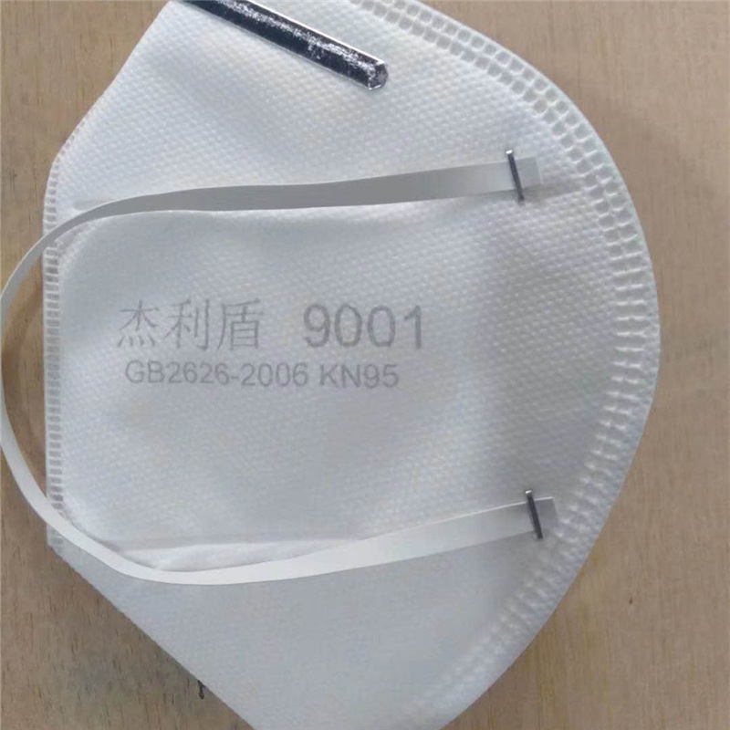 Prevent Flu KN95 Face Mask N95 Respirator Mask Dust Formalde Hyde Bad Smell Bacteria Proof Face Mouth Mask Dropshipping 10 Pcs