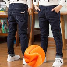 Wysokiej jakości jesień wiosna dziecko dżinsy dla chłopców spodnie ubrania dla dzieci bawełna Casual dzieci nastolatek spodnie jeansowe chłopców ubrania tanie tanio NoEnName_Null Na co dzień REGULAR light Elastyczny pas Chłopcy Pasuje prawda na wymiar weź swój normalny rozmiar 81281-1#