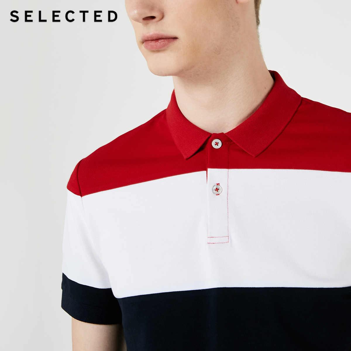 נבחר גברים קיץ מנוגדים תורו למטה צווארון קצר שרוולים Poloshirt S   419206553