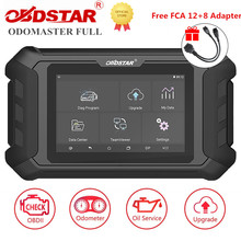 OBDSTAR ODOMaster Full for Odometer Adjustment/Oil Reset/OBDII Functions Update Version of X300M Get Supports Multilanguage